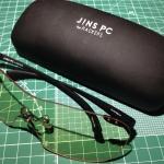 【買って失敗したモノ】JINS PC for HACKERS