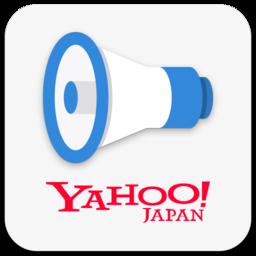 jp.co.yahoo.android.emg_m_83I0
