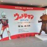 ウルトラマン創世紀展に行ってきた。