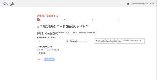 スクリーンショット 2014-05-19 13.51.54