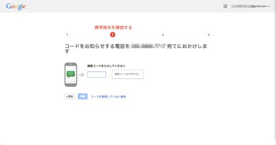 スクリーンショット 2014-05-19 13.55.51