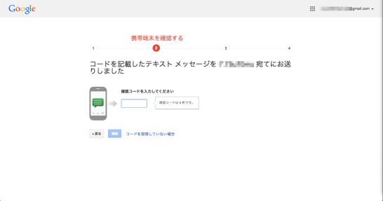 スクリーンショット 2014-05-19 13.56.49