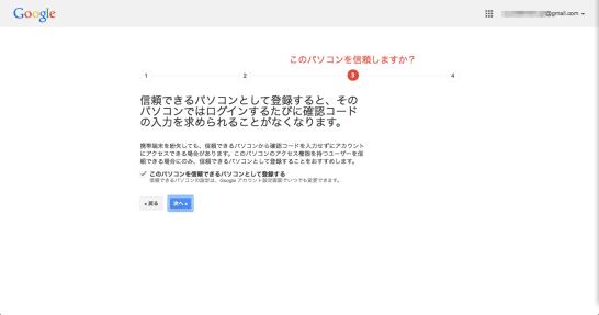 スクリーンショット 2014-05-19 13.57.53