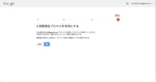 スクリーンショット 2014-05-19 13.58.15