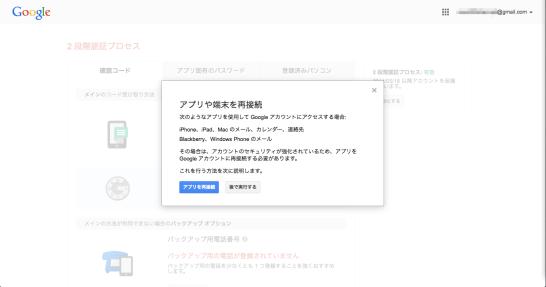 スクリーンショット 2014-05-19 13.58.36