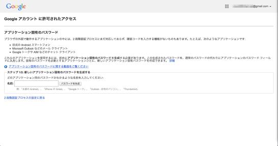 スクリーンショット 2014-05-19 13.59.53