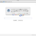 拡張機能の1Passwordで「ウェブブラウザーでアイテムを書き込むことができません」とでた時の対処法