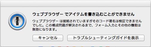スクリーンショット 2014-05-23 11.31.33