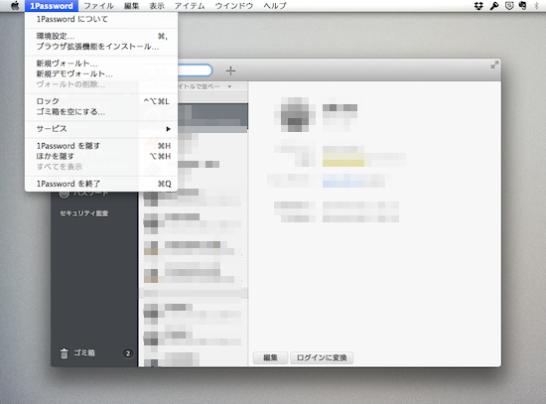 スクリーンショット 2014-05-23 17.34.44