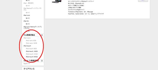 スクリーンショット 2014-06-24 18.45.59