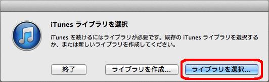 スクリーンショット 2014-07-15 13.35.39