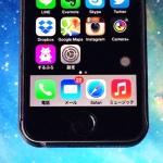 あえてこのタイミングで、iPhone 5sを買った