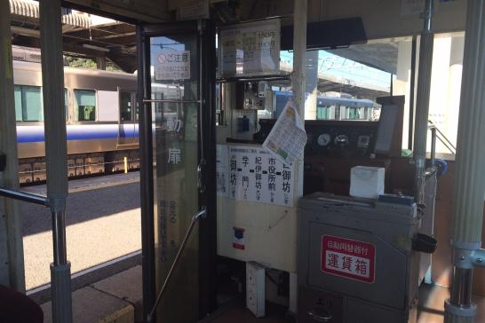紀州鉄道2