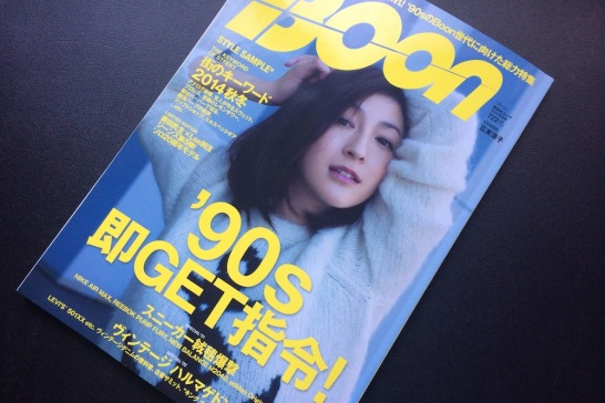 Boon 復刊
