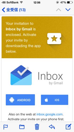 Inbox_14116c
