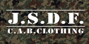 J.S.D.F_141115