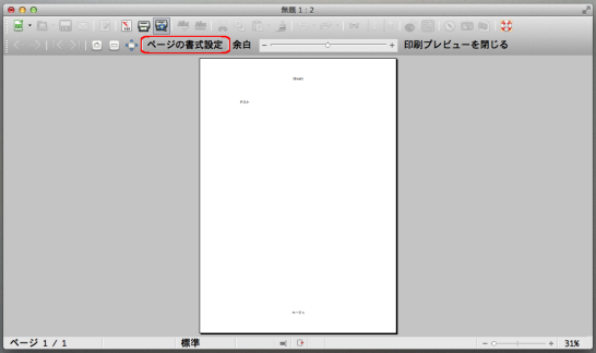 LibreOffice141103 f