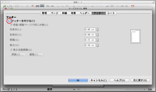 LibreOffice141103 h