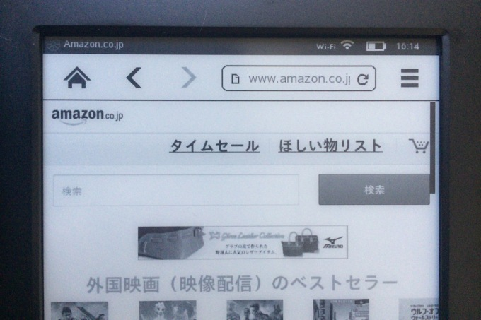 Kindle_141217i 15.28.0j
