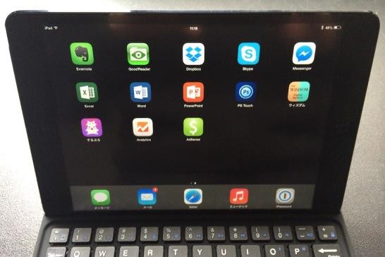 iPadmini_application_141215a