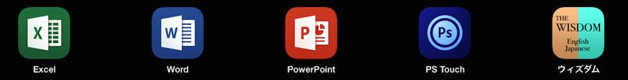 iPadmini_application_141215e