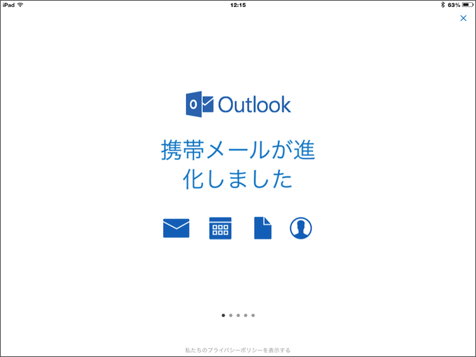 Outlook for iOS_a