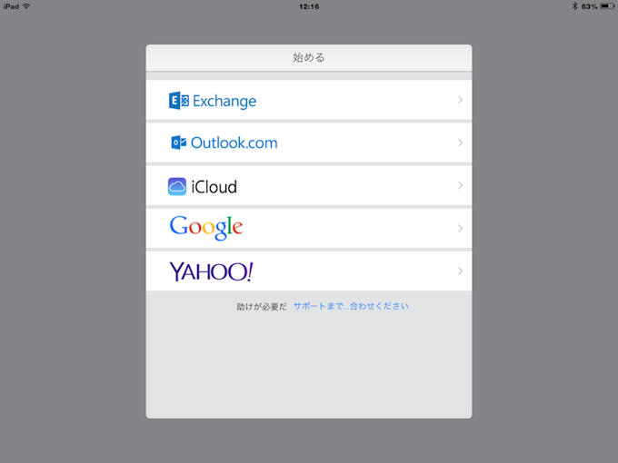Outlook for iOS_f