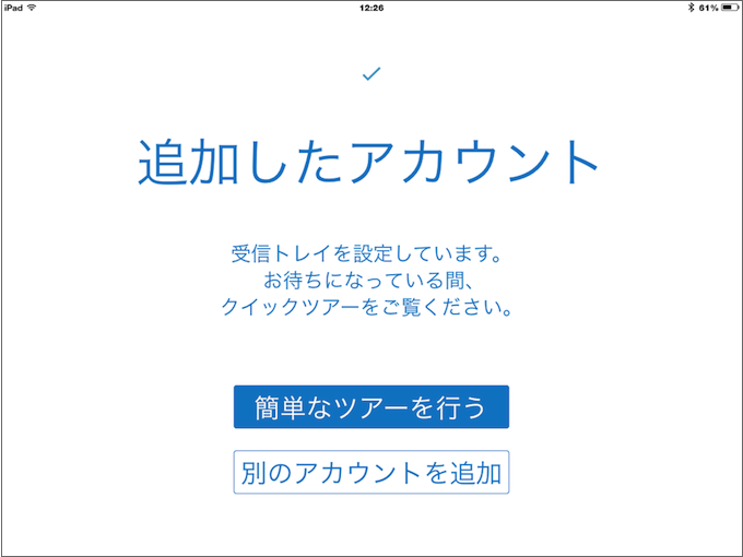 Outlook for iOS_h