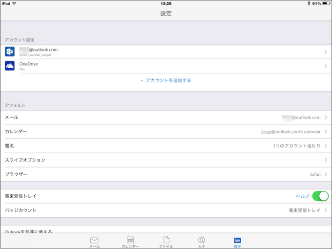 Outlook for iOS_r