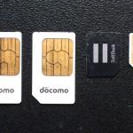 携帯代をミニマルに MVNO導入を検討する
