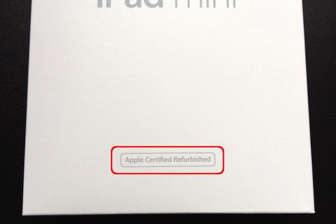 Apple認定整備済製品_c