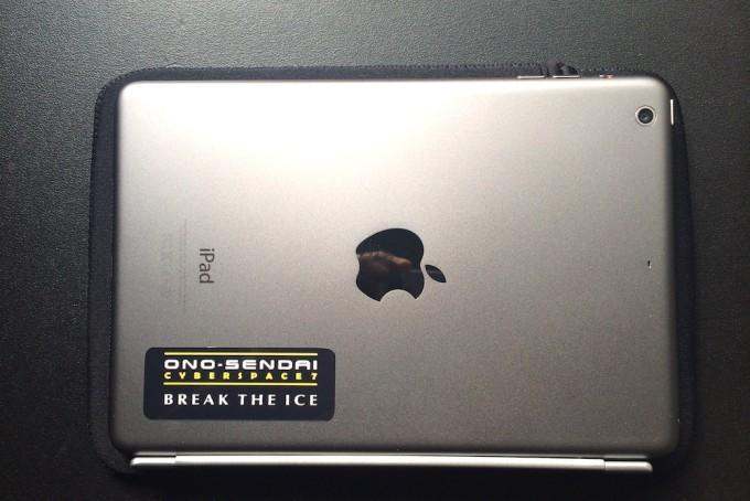 iPadmin_case2_b