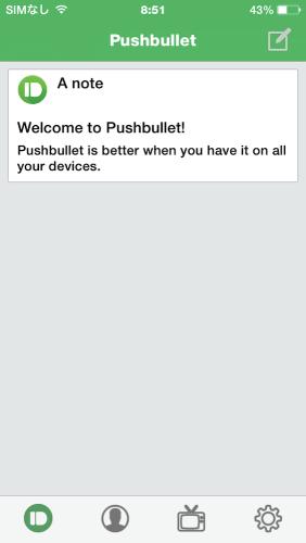 pushbullet_d