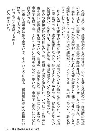 Kindle150306_j