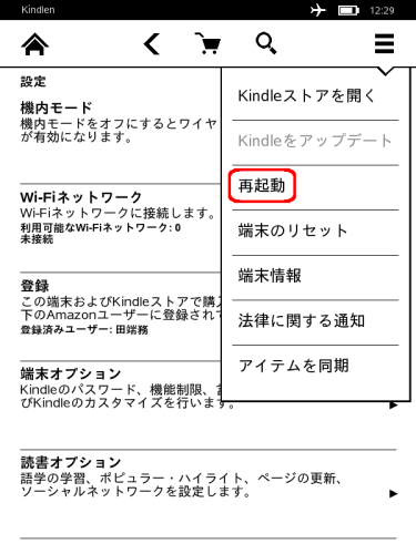 Kindle_150305_h