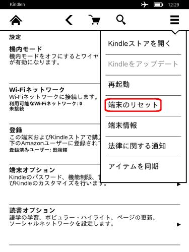 Kindle_150305_i