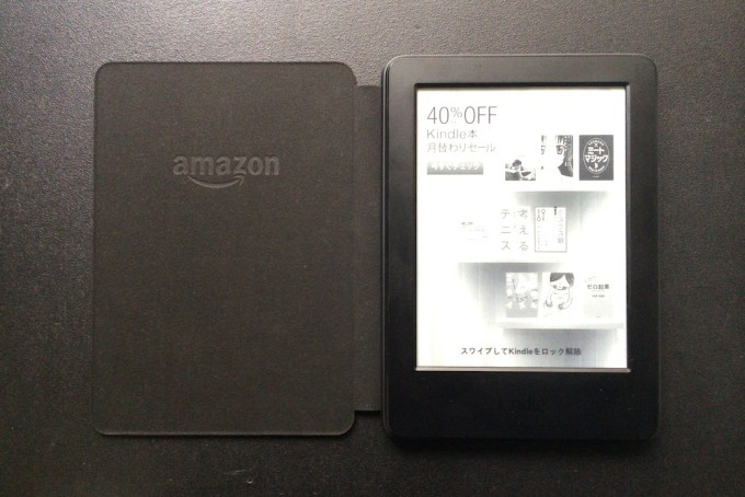 Kindle_Cover_g