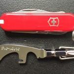 誰か造ってくれ! こんなツールナイフが欲しい