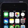 【裏ワザ?】基本だけど意外と知られていない、iPhoneの便利機能2選 + 小ネタ集