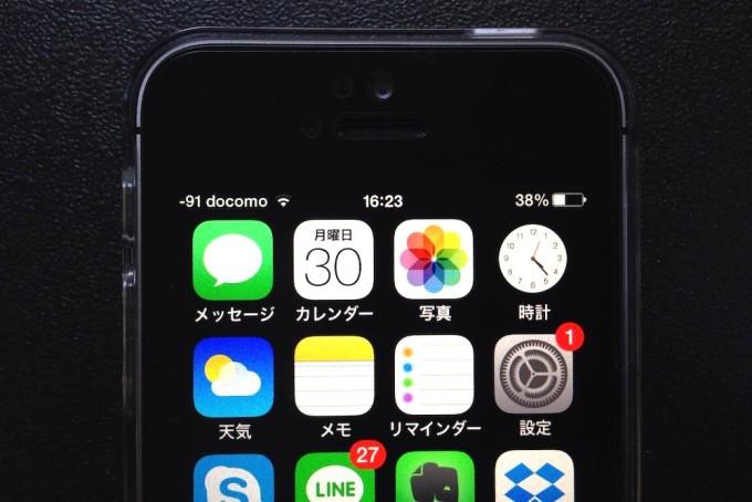 Iphone 便利 機能 【豆知識】意外と知らないiPhoneおすすめ便利機能ランキング|BBC長湯...