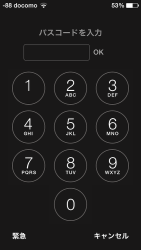 iphone_passcode_dd