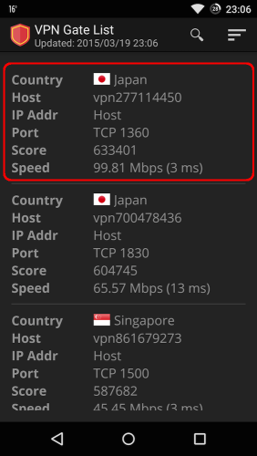 vpn_android_06