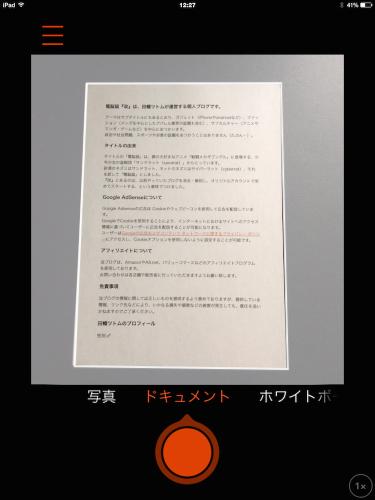 Office Lens_b