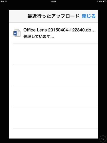 Office Lens_f