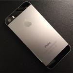 iOS8.2以降でバッテリーが異常消費する時の解決方法【追記あり】