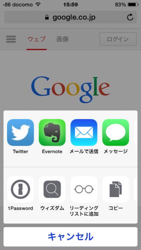 iOS8_150428_b