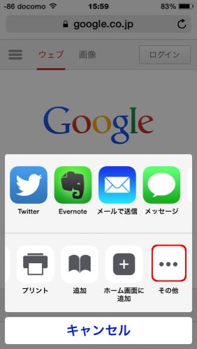 iOS8_150428_c