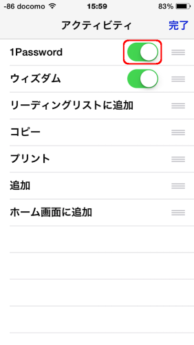 iOS8_150428_d