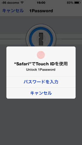 iOS8_150428_e
