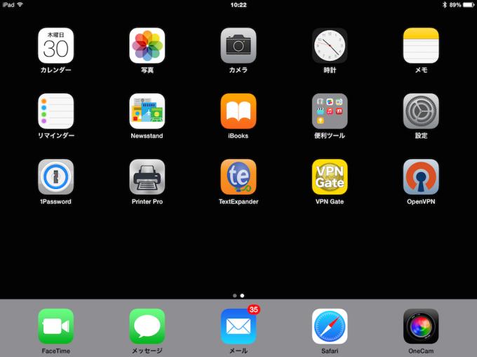 iPad mini2_b